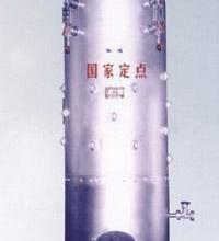 供应立式蒸气锅炉