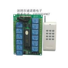 供应220V3路无线学习码遥控开关-无线控制开关模块