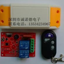 供应玩具车客车无线遥控方案-无线遥控设备方案批发