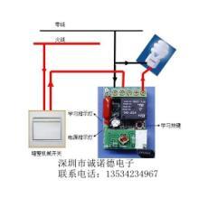 供应12V11路无线学习码遥控开关-无线遥控开关模块