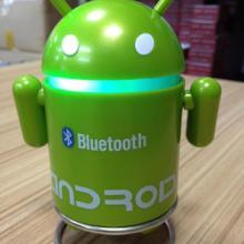 供应手机专用蓝牙音箱方案模块-蓝牙方案模块