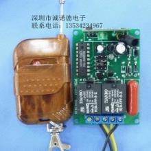 供应220V2路无线学习码遥控开关-无线控制开关模块