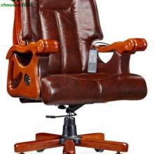 供应大班椅,大班椅图片,大班椅特价,大班椅款式,大班椅厂家批发