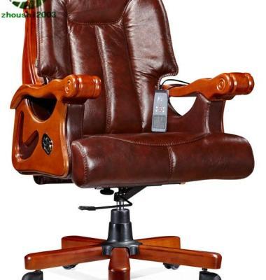 大班椅图片/大班椅样板图 (1)