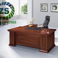 供应大班桌,实木大班桌,实木总裁大班桌,高档总裁大班桌,大班桌厂家