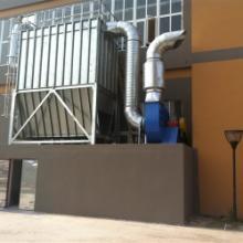供应乐器厂中央除尘器