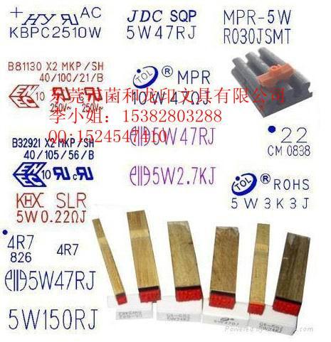 木头红胶印章电感印章价格及图片、图库、图片大全