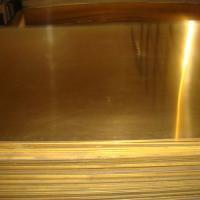 供应龙岗锰黄铜板C2200黄铜板价格