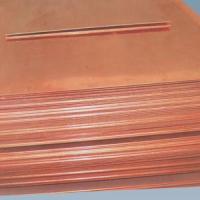 供应高导电T2紫铜板锌电解槽导电板