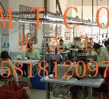 供应广州番禺大型制衣厂降温设备/厂家供应番禺大型制衣厂喷雾降温设备图片