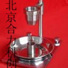 供应霍尔流速计金属粉末流动性监测仪器