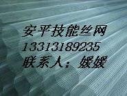生产订做不锈钢茶壶过滤网图片