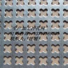 现货供应304不锈钢冲孔网、金属板网