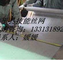 供应不锈钢网,铁丝网,铝丝网