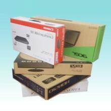 供应电子产品包装