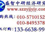 2013-2018年中国乳业市场调查研究与投资机遇指导咨询报告