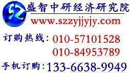 2013-2018年中国林产化学品产业动态分析及投资前景预测研究报告