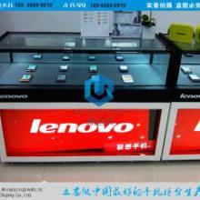 联想手机展示柜供应联想手机柜台效果图批发