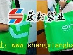 供應廣州哪裏有做環保袋的廠家