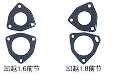 汽车消声器法兰图片/汽车消声器法兰样板图 (3)