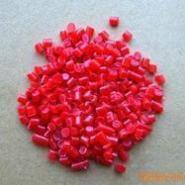 红色PE再生料吹膜再生塑料图片