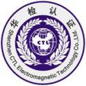 供应LED灯ERP报告 ERP测试类容13682306908小皮