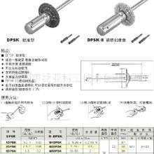 批发供应DPSK系列伞状扭力起子 日本中村扭力螺丝刀