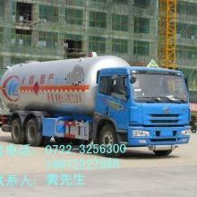 供应液化气运输车厂家