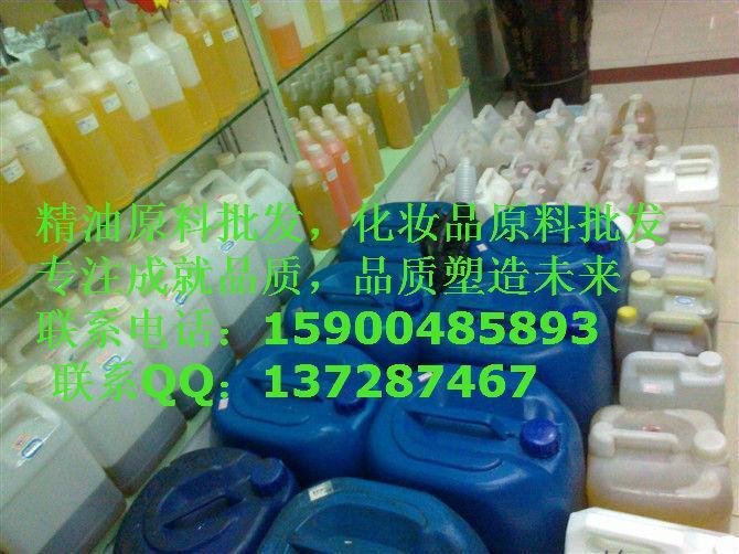 供应甜橙身体护理油