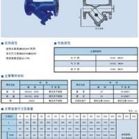 供应不锈钢过滤器Y型过滤器过滤器报价过滤器厂家温州过滤器价格