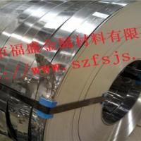 310S不锈钢带