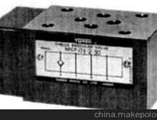 供应榆次油研MCP-03-30叠加式单向阀批发