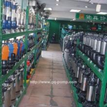 供应光泉不锈钢涡流泵