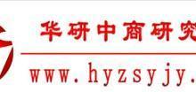 2013-2018年中国工业酶行业规模预测及投资发展趋势研究报告批发