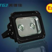 供应压铸铝集成LED隧道照明灯具