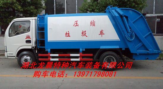供应长安车厢可卸式垃圾车图片