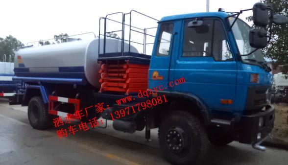 供应东风15吨洒水车图片