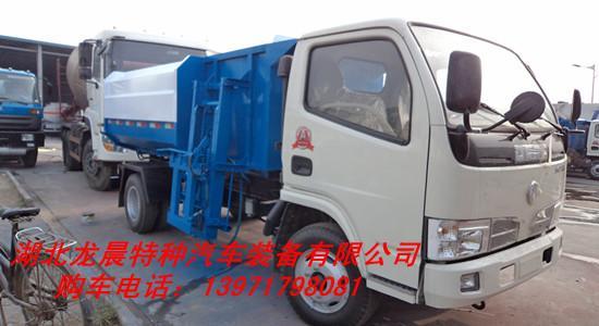 供应自装卸式垃圾车图片