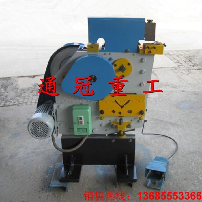 供应QA32-8B冲剪机 多功能小型剪切机 角钢剪切机