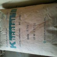 韩国科隆塑胶pom原料k700塑胶原料图片