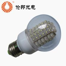 供应4W玉米灯天花灯吸顶灯LED日光灯管批发