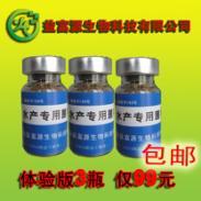 粗饲料发酵剂图片
