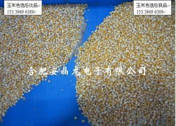 安晶龙玉米脱粒机图片