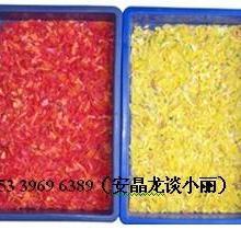 供应安晶龙塑料色选机
