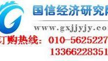 供应2013-2018年中国软饮料行业投资分析及发展预测报告