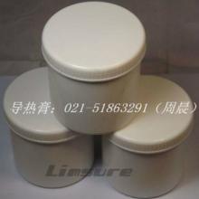 测力仪表导热硅脂、导热膏、导热泥、导热硅胶