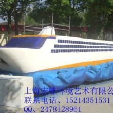 供应泡沫雕塑航海模型雕塑军事演习雕塑-上海泡沫雕塑公司