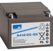 供应淄博德国阳光蓄电池A412【总代理】