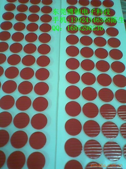 供应东莞超低价耐高温红色美纹胶冲型