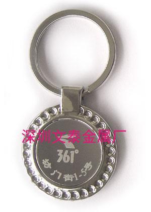 供应不锈钢贴片匙扣/锌合金钥匙扣